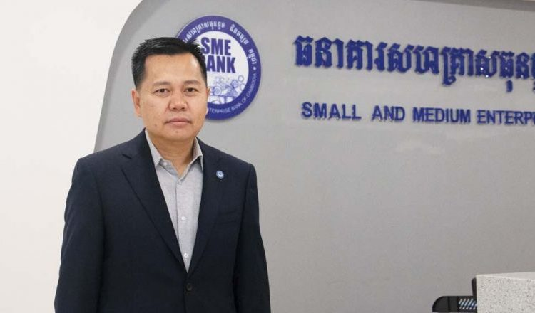 SME Bank rolling out financing packages to drive crucial sector